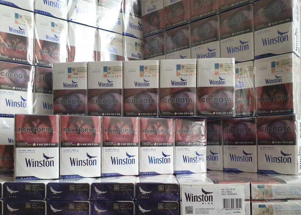 Сигареты оптом адрес москва гламур сигареты купить розовые