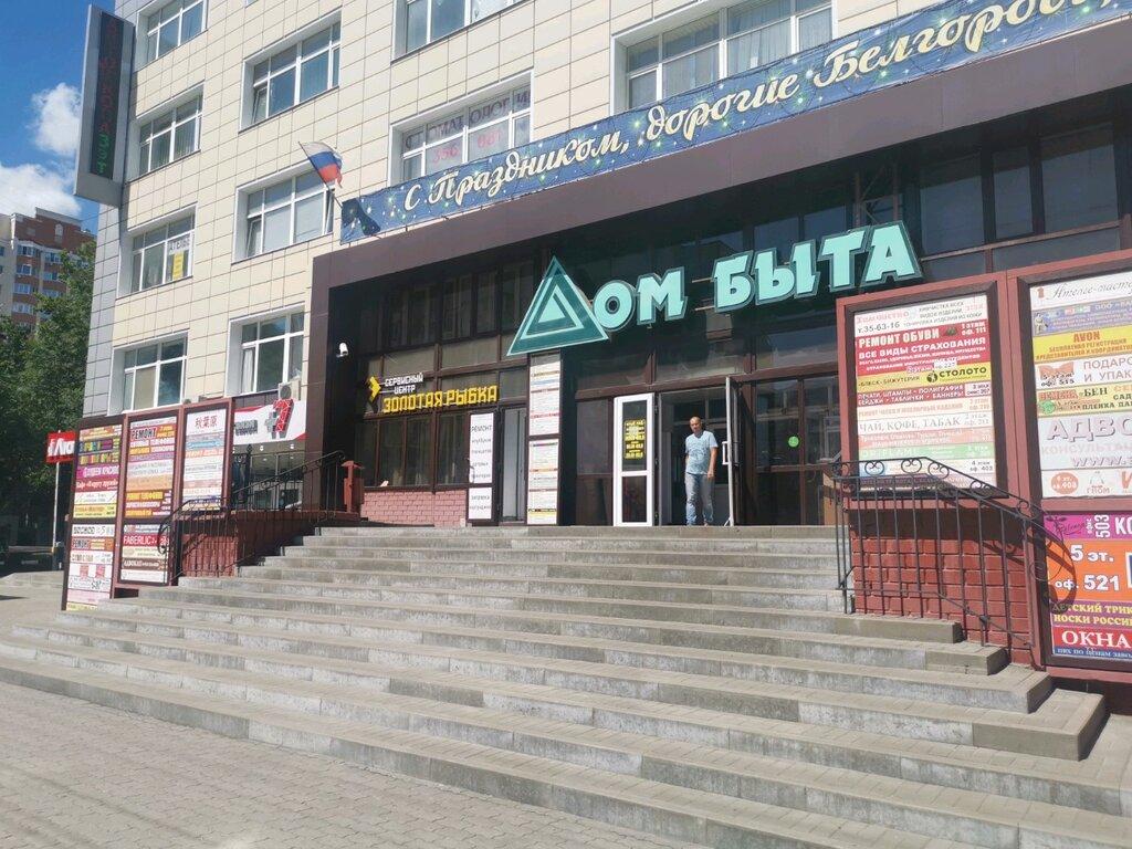 дом бытовой техники россия