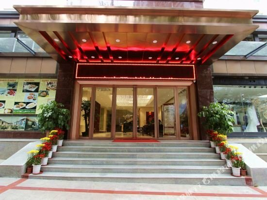 Tianchi Hotel - Shenzhen