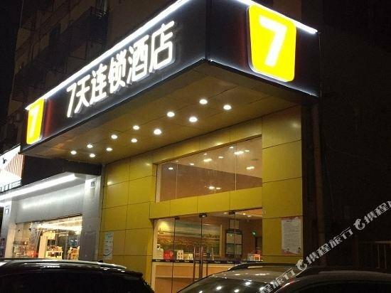 7Days Inn Shenzhen Bao An