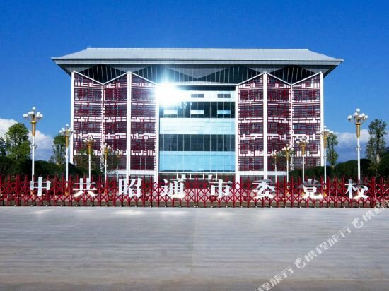 Municipal Party School Fengming Huangchao Lvyin Conference Center Hote