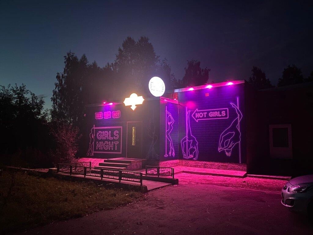 Клубы ухты ночные клубы москва театры