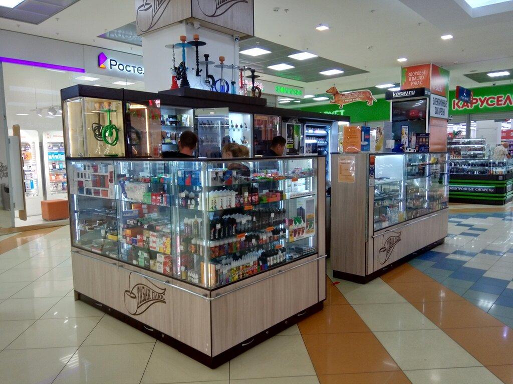 Специализированный магазин табачных изделий в екатеринбурге табак крепкий для сигарет купить на развес