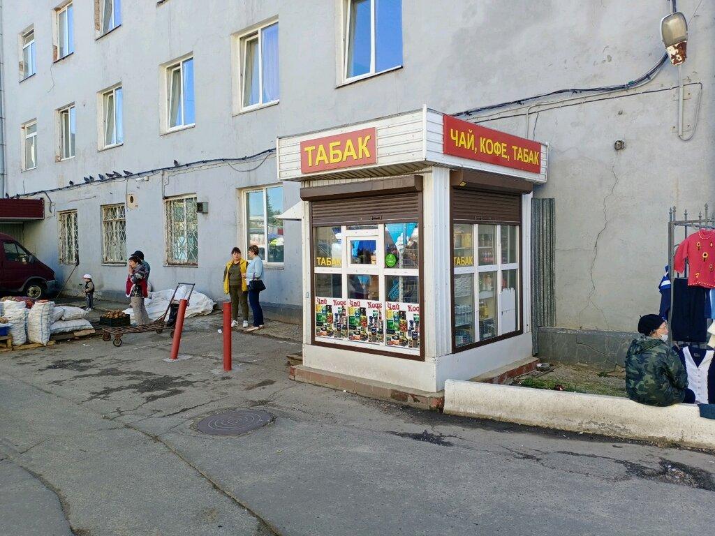 магазин табачных изделий иркутск