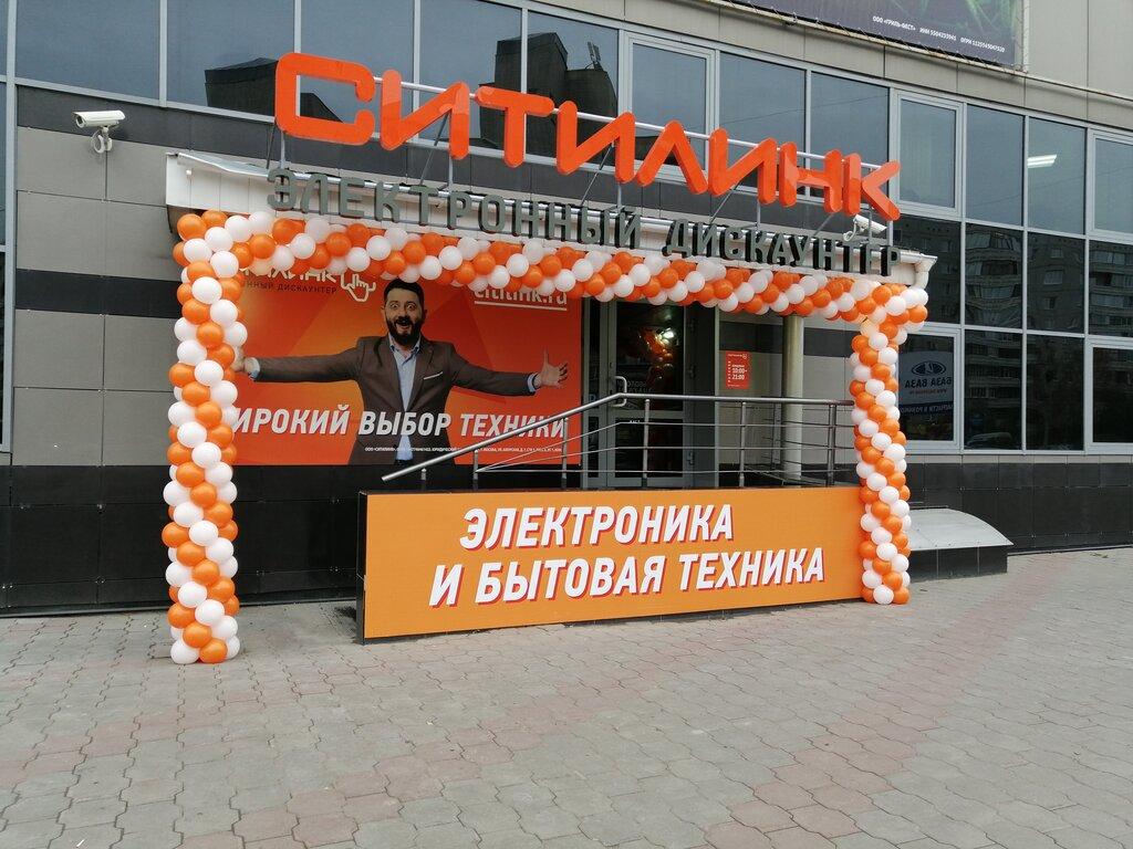 goods for holiday — SharikFest — Omsk, photo 1