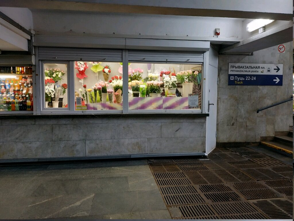 магазин цветов — Цветы — Минск, фото №2