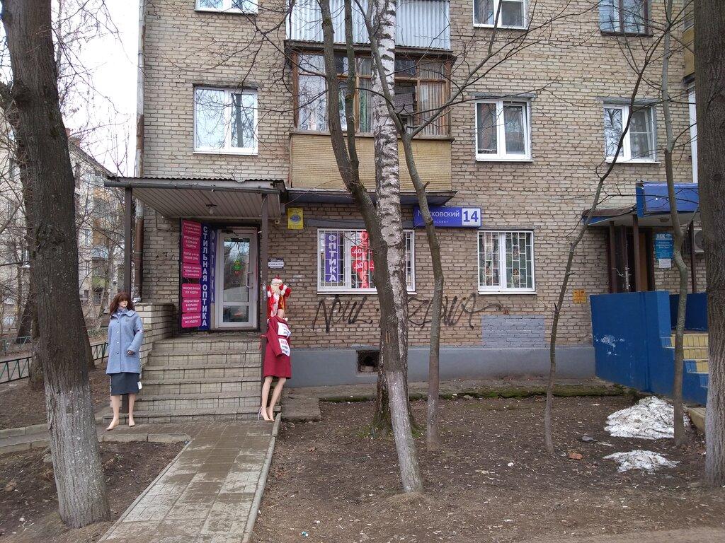 Левитан март картина фото адреса, телефоны