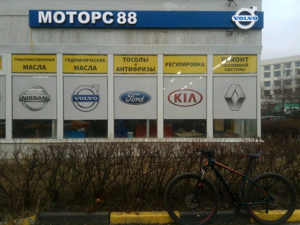 автосервис, автотехцентр — Моторс-88 — Москва, фото №2