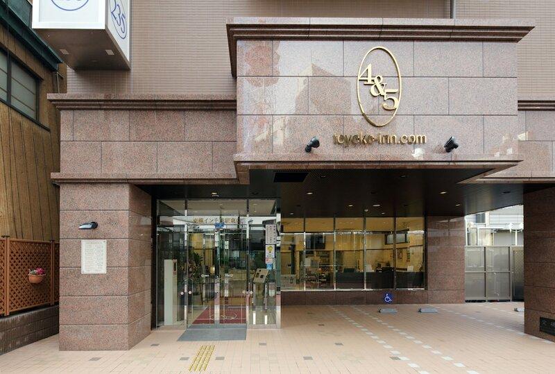 Toyoko Inn Chiba-eki Higashi-guchi