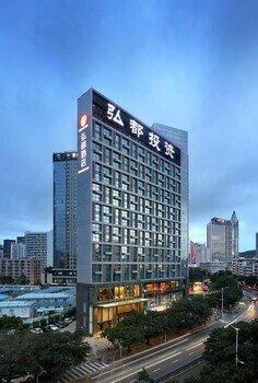 Shenzhen Hongdu Hotel