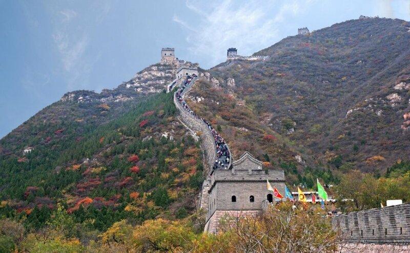Beijing Badaling Qinglongquan Leisure Resort