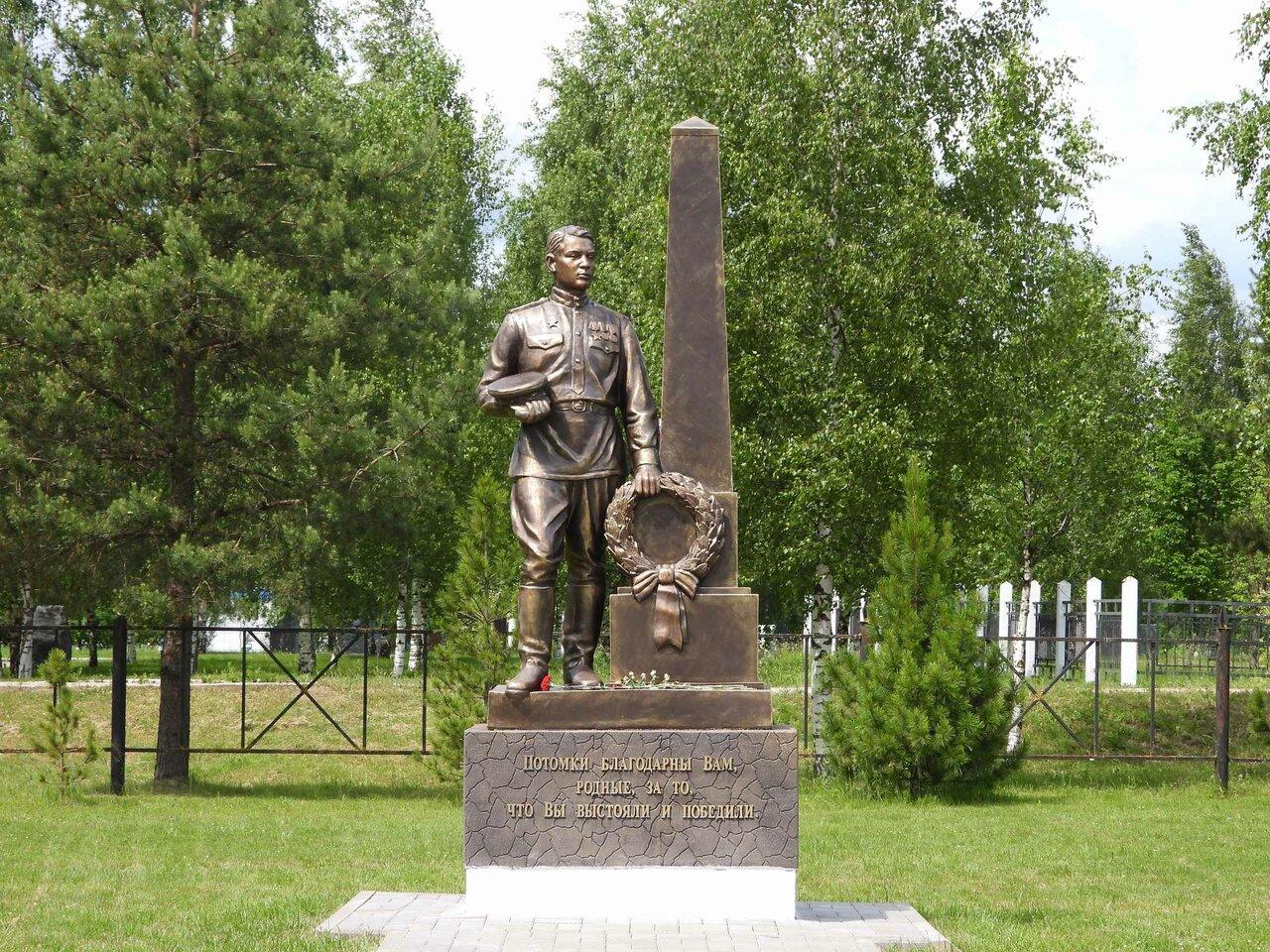 духовщина фото памятника воинам юные годы девочкой
