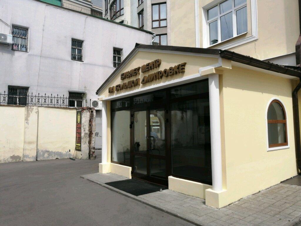 кинопрокатная компания — КАРО Премьер — Москва, фото №1