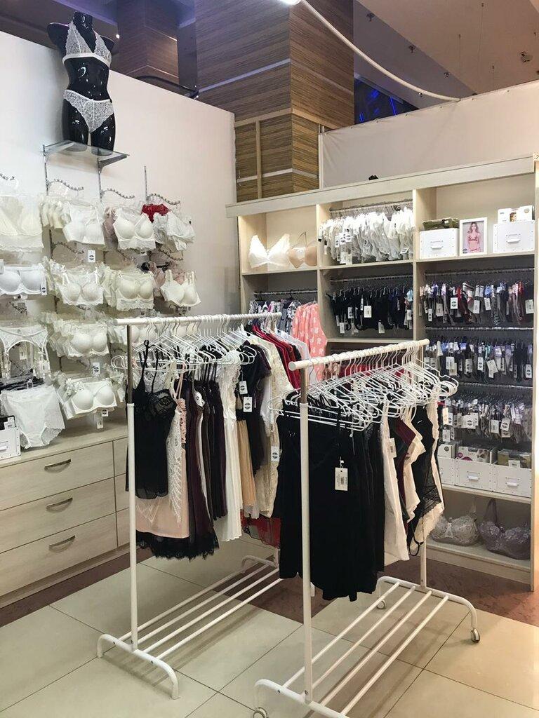 Магазины женского белья в серпухове нижнее белье женское виктория сикрет в москве