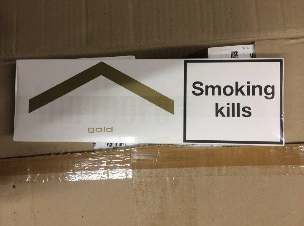 цены на табачные изделия в новосибирске