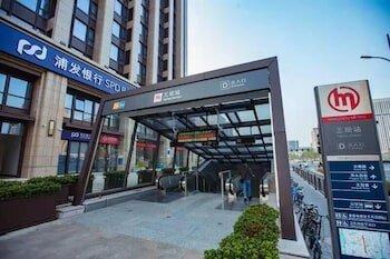 Shama Serviced Apartments Zijingang Hangzhou