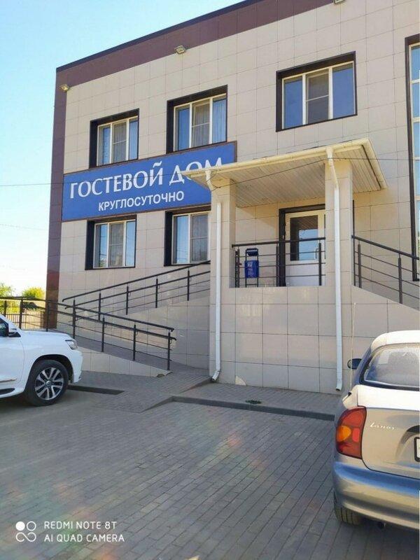 Мини-Отель Гостевой Дом
