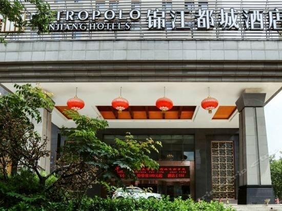 Jinjiang Metropolo Hotel - Baoji Prince Hotel