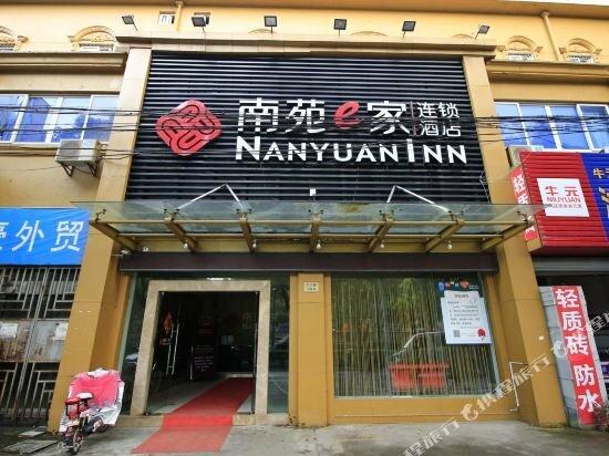 Ny Inn Hotel