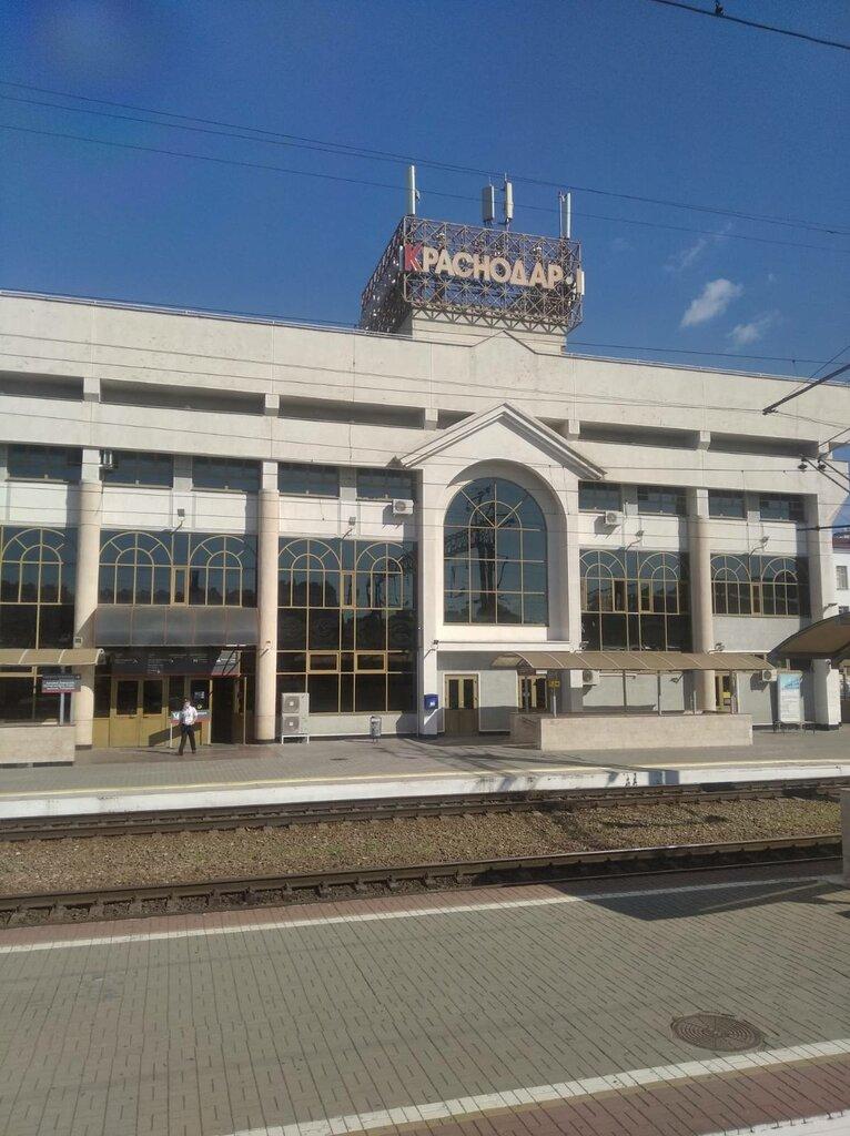 Железнодорожный вокзал Краснодар-1, железнодорожный вокзал ...