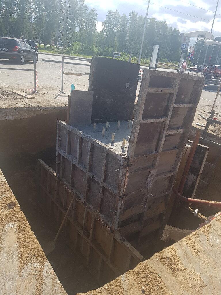 бетон боголюбово