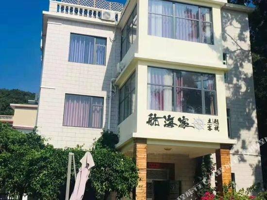 Shenzhen Xiyong Navigator Pirate Theme Inn