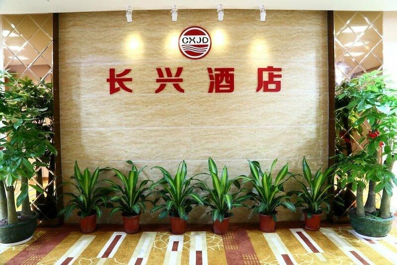Shenzhen Changxing Hotel