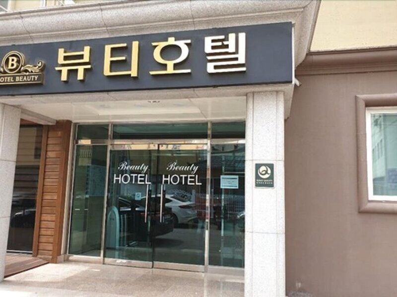 The Beauty Hotel