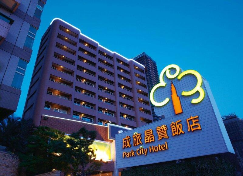 Park City Hotel - Tamsui Taipei