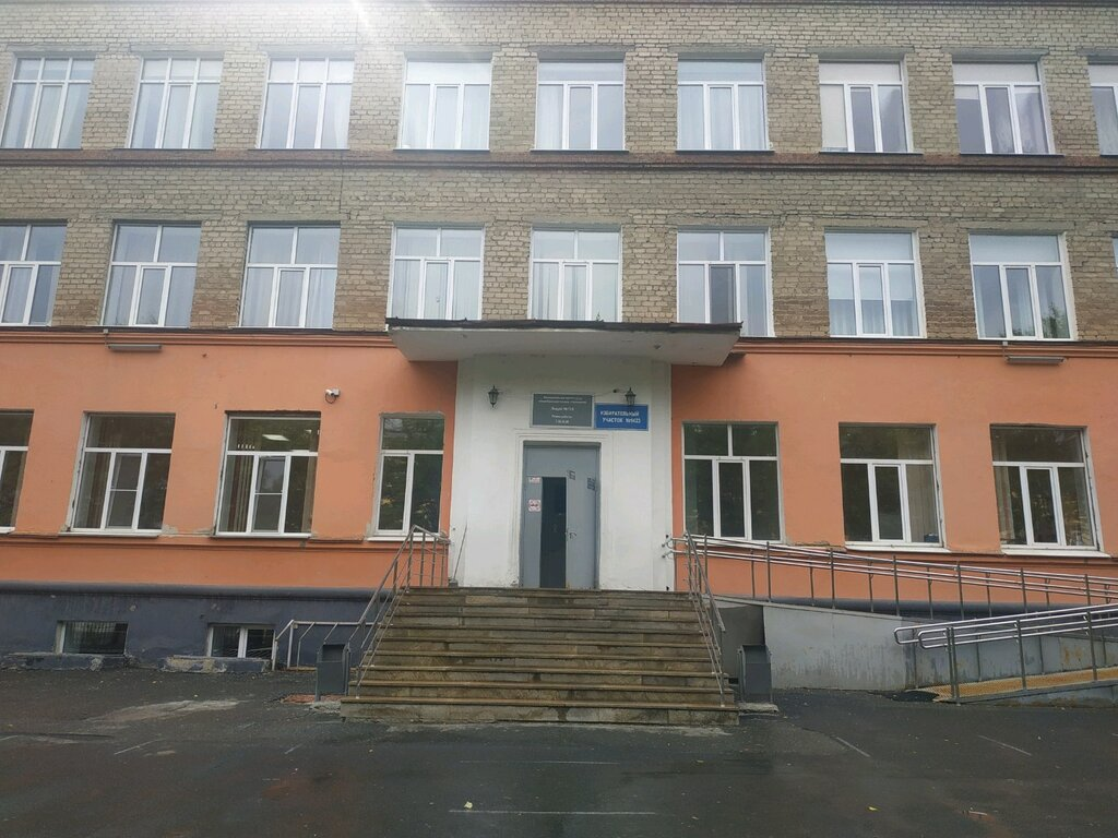 лицей — МАОУ Лицей № 130 — Екатеринбург, фото №1