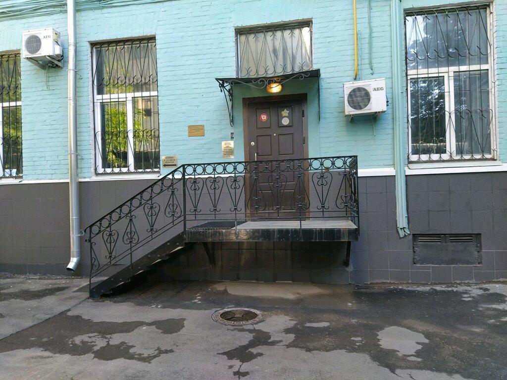 кредитный брокер — Столичная Залоговая компания — Москва, фото №2