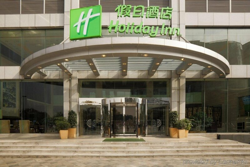 Holiday Inn Chengdu Century City - West Tower