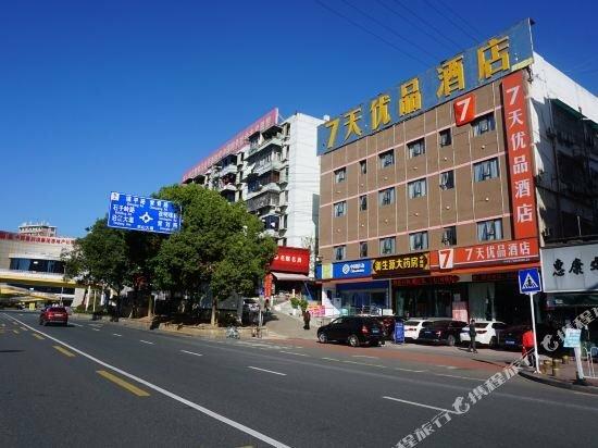 Yichang Runjia Business Hotel