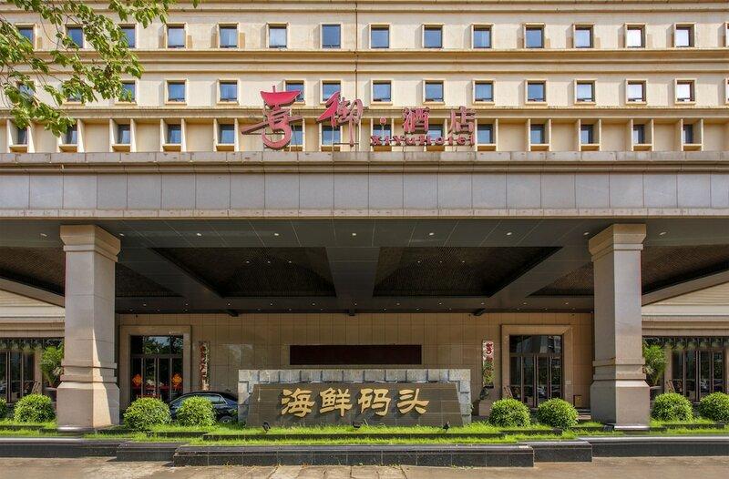 Xiyu Hotel Guangzhou