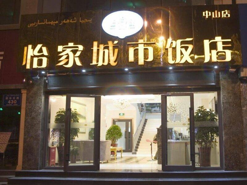 Yijia City Hotel