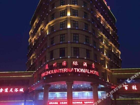 Yingzhou International Hotel