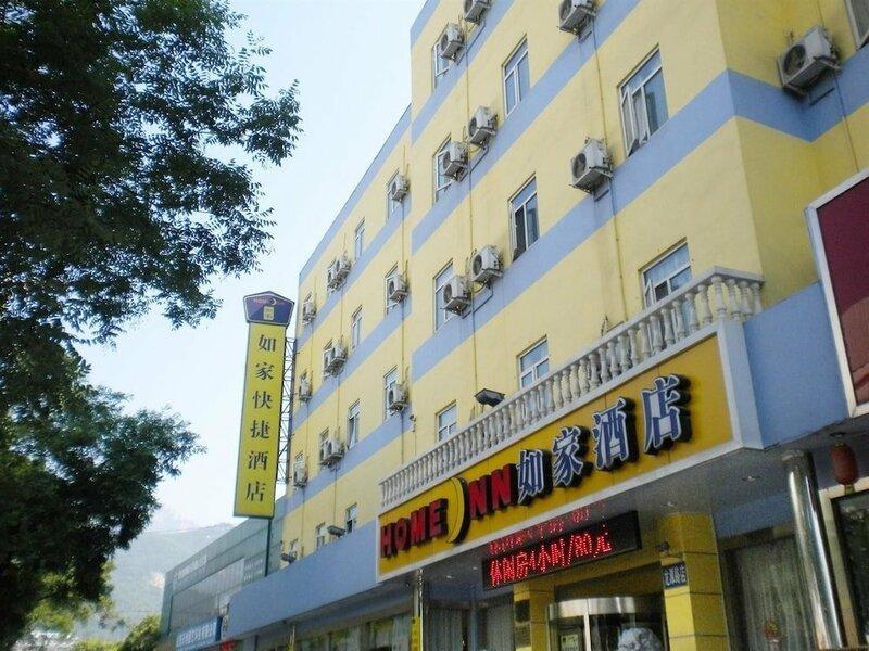 Home Inn Longtan Road - Taian