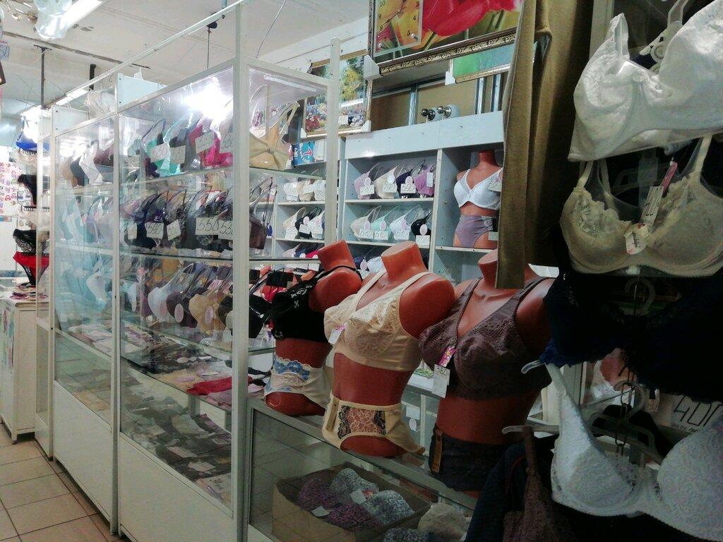 Женское белье магазины в иванове нефритовые коврики массажеры