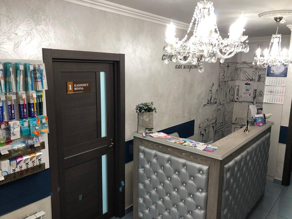 стоматологическая клиника — Стоматология здоровья и красоты — Барановичи, фото №1
