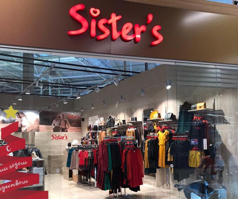 магазин одежды — Sister's — Мозырь, фото №1