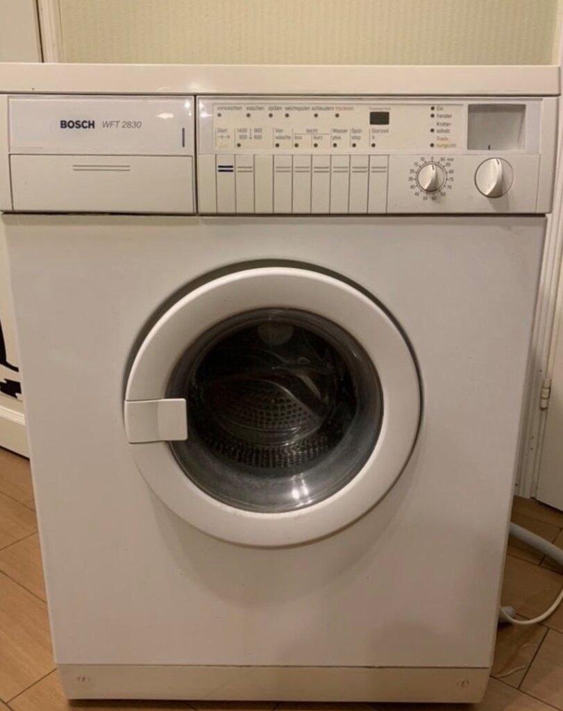 ремонт бытовой техники — Мастер стиральных машин — Краснознаменск, фото №1