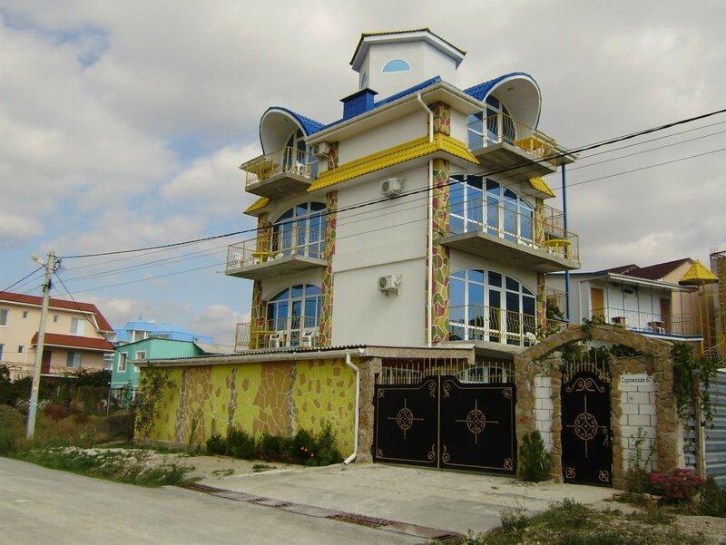 Гостевой Дом Серенада
