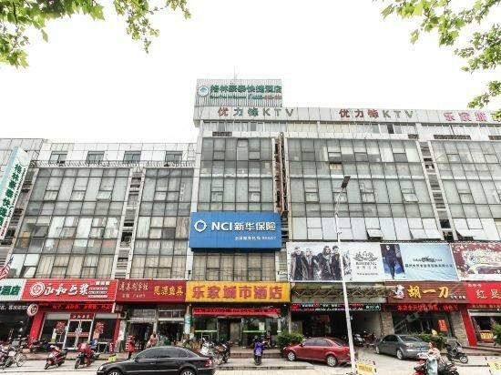 GreenTree Inn Taizhou the First Department Store Shopping Center Hotel
