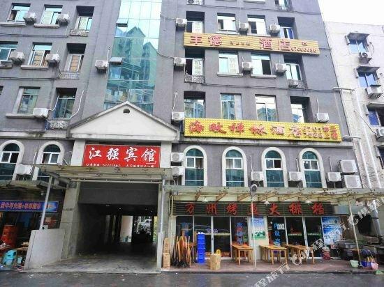 Fengde Hotel