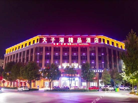 Tianzihu Boutique Hotel