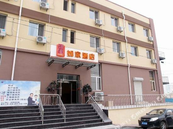 Home inn Dalian Xi'an Road new Changxing market Xinggong street subway station store