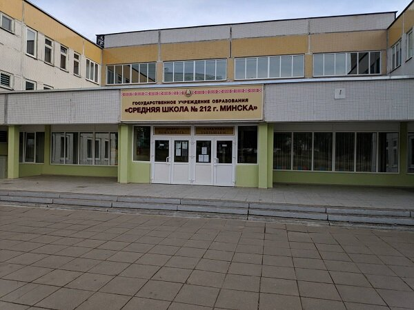 школа танцев — Школа современной хореографии Dance Up Studio — Минск, фото №1