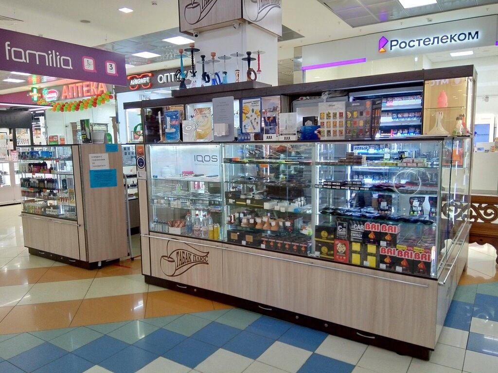 Специализированный магазин табачных изделий в екатеринбурге сигарета hqd вкусы одноразовая электронная