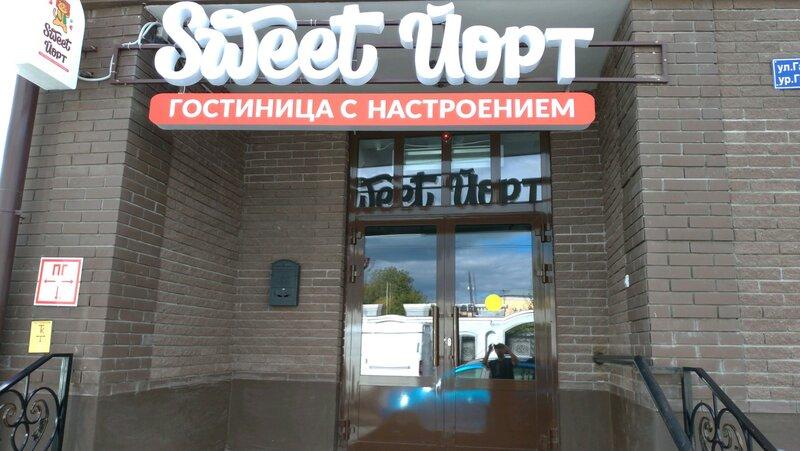 Отель Sweet Йорт