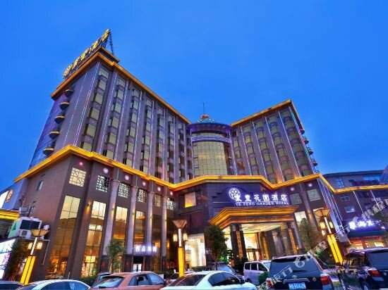 Grand Harvest Hotel